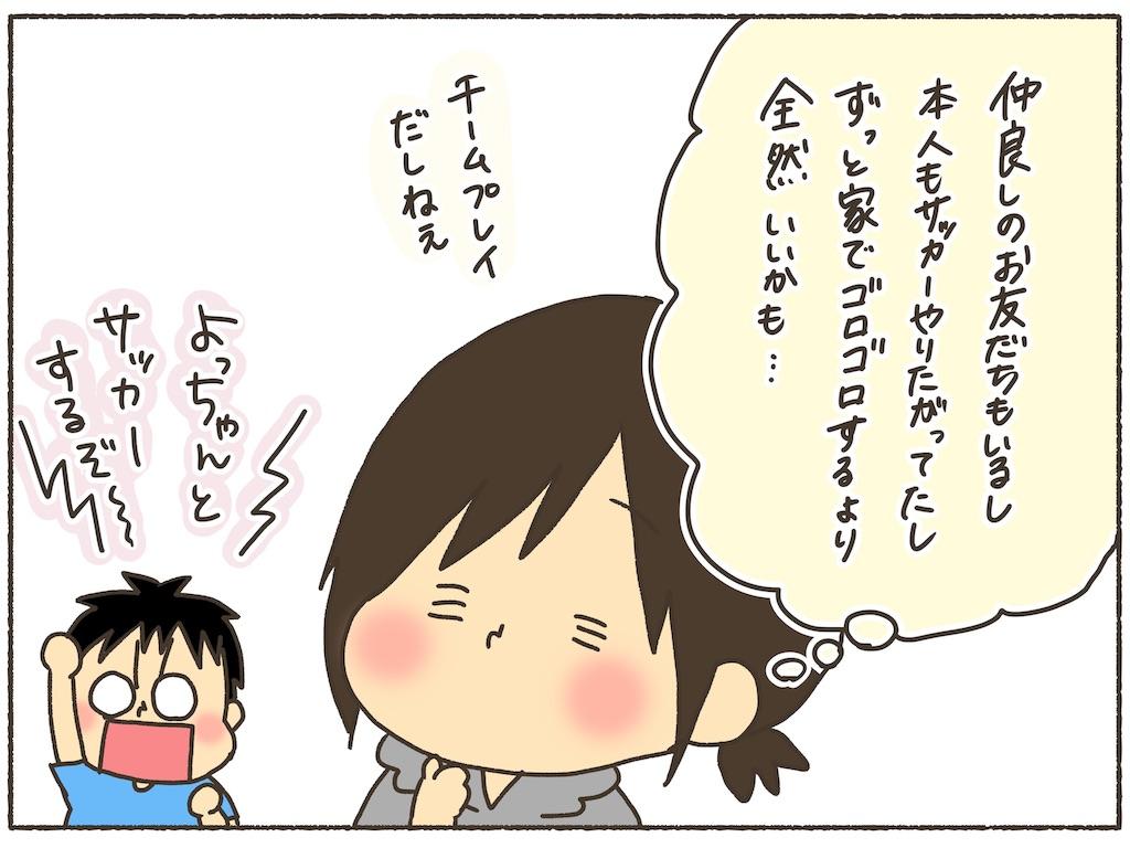 f:id:naotarotarou:20190609222348j:image