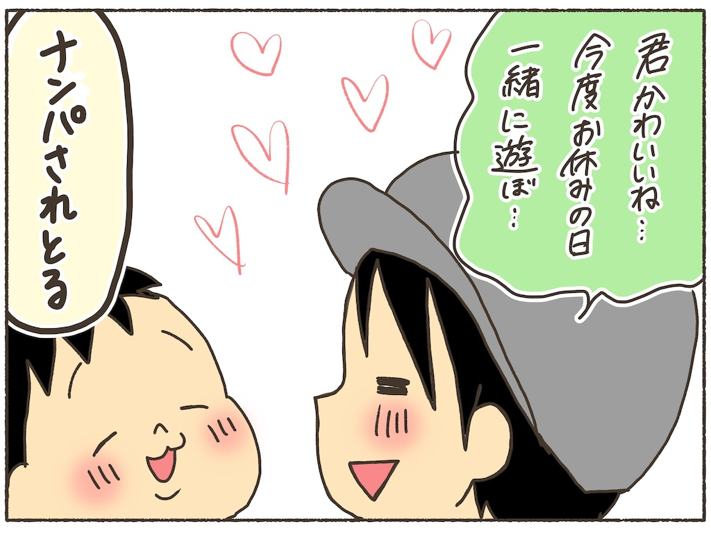 f:id:naotarotarou:20190609222436j:image