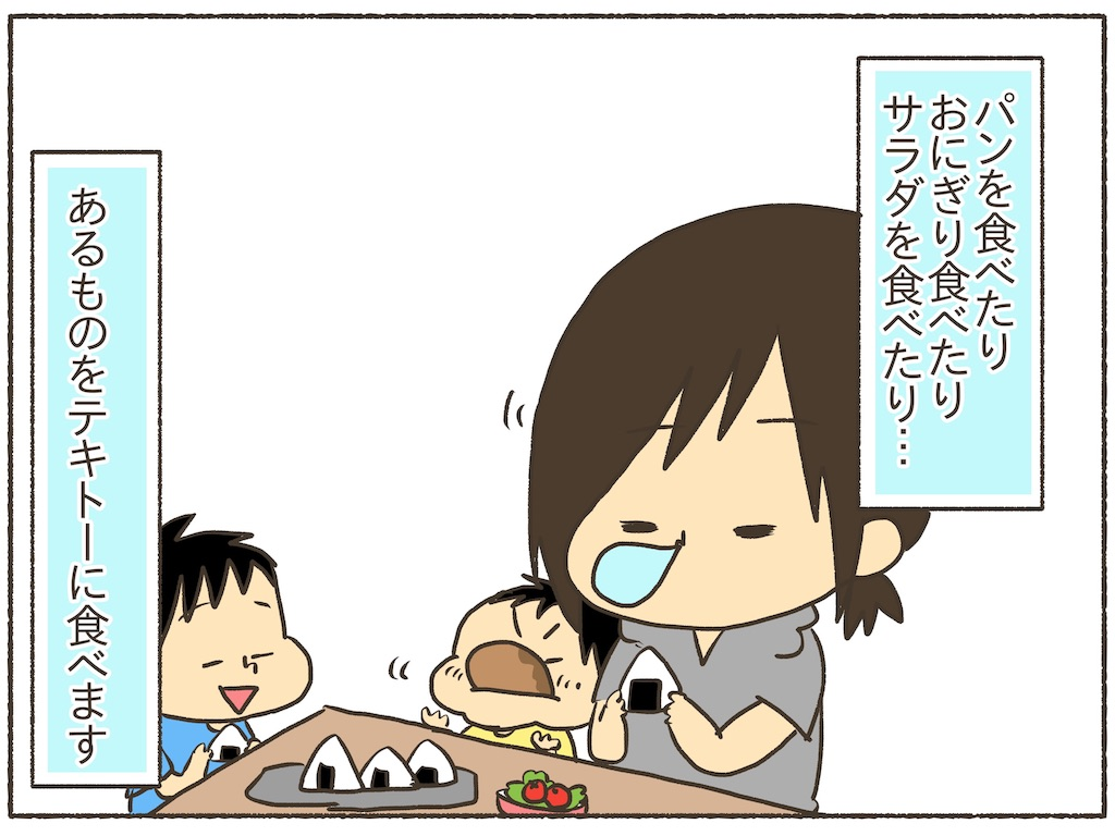 f:id:naotarotarou:20190611115654j:image