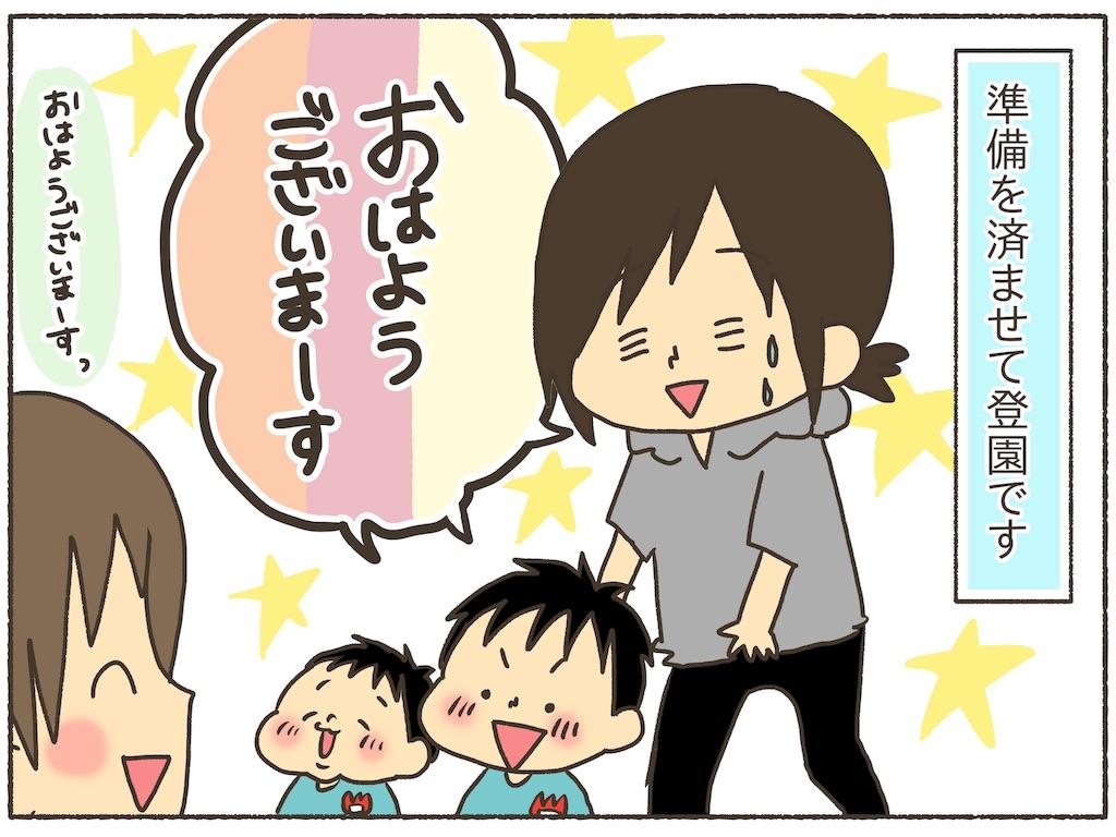 f:id:naotarotarou:20190611115714j:image