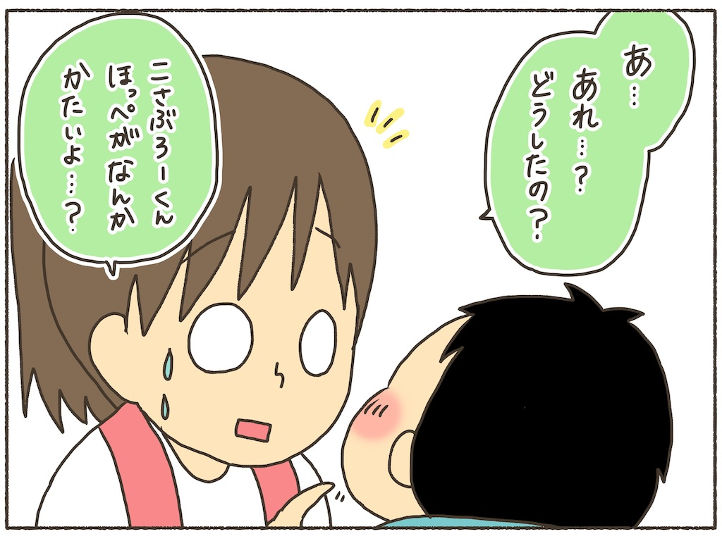 f:id:naotarotarou:20190611115723j:image