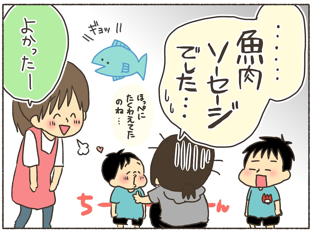 f:id:naotarotarou:20190611121838j:image