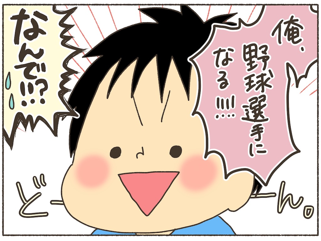 f:id:naotarotarou:20190613120403j:image