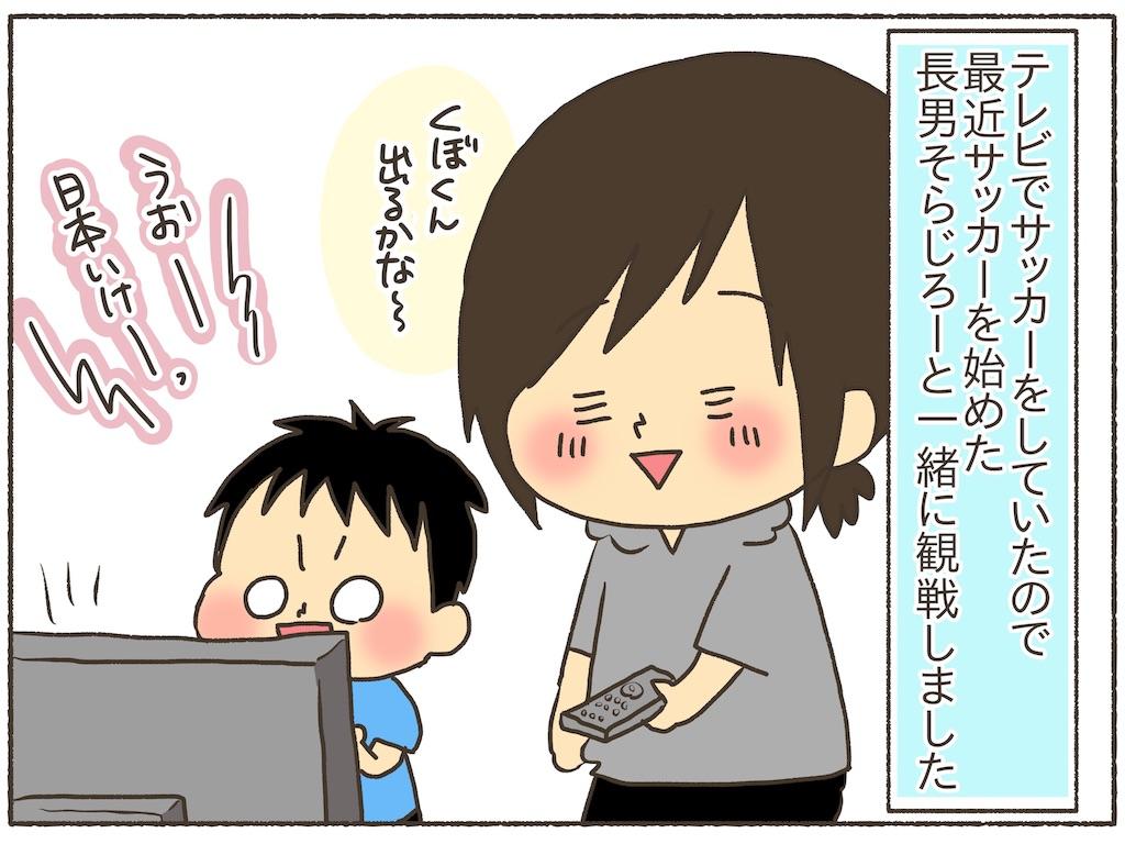 f:id:naotarotarou:20190613120407j:image