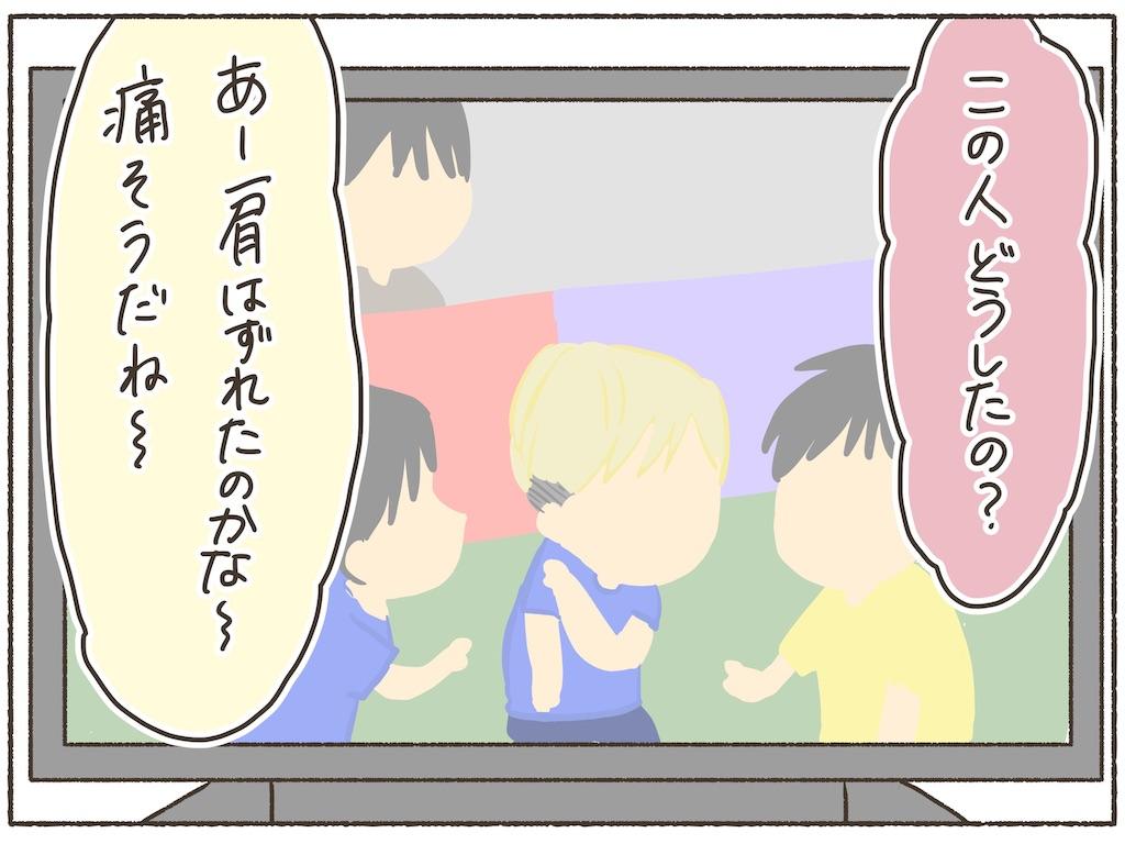 f:id:naotarotarou:20190613120415j:image