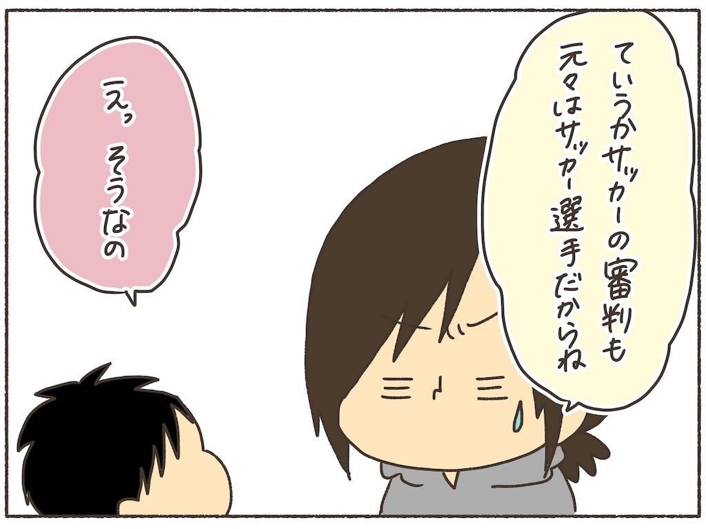 f:id:naotarotarou:20190613120448j:image