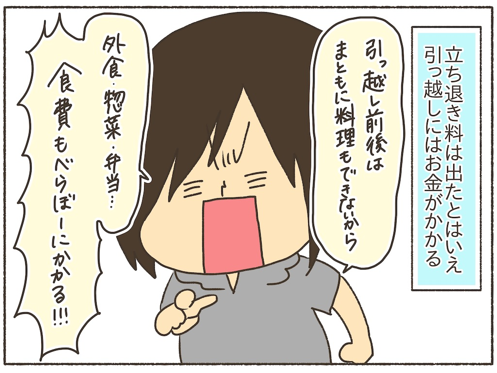 f:id:naotarotarou:20190614153811j:image
