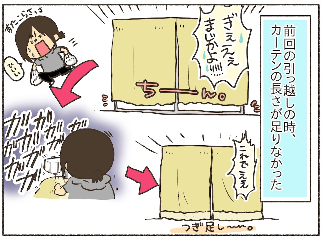 f:id:naotarotarou:20190614153828j:image