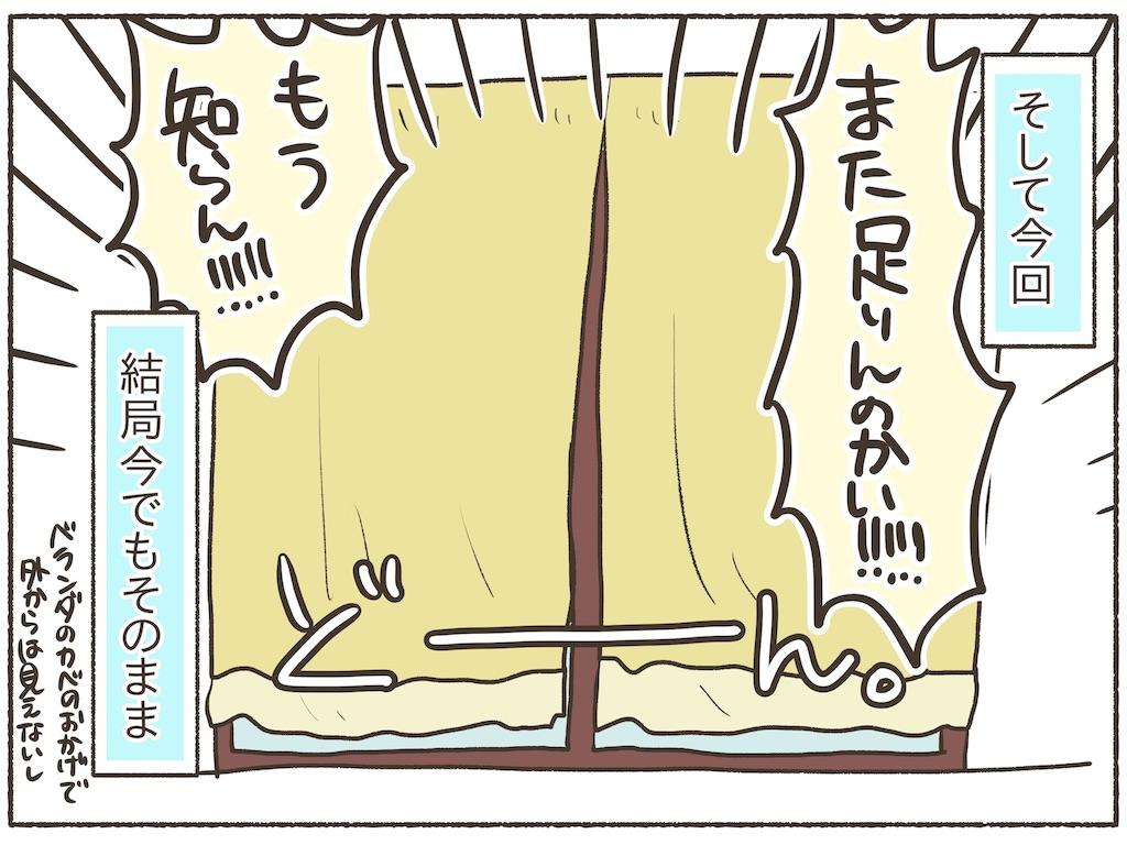 f:id:naotarotarou:20190614153838j:image