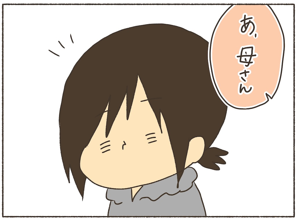 f:id:naotarotarou:20190614200513j:image