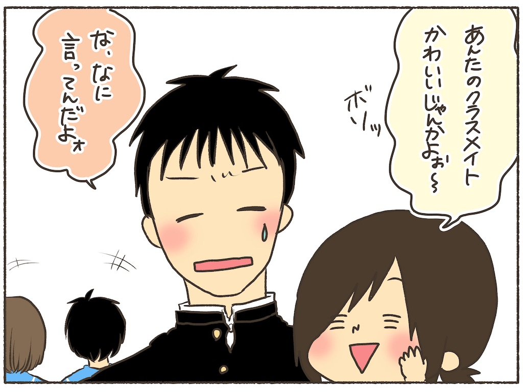 f:id:naotarotarou:20190614200550j:image