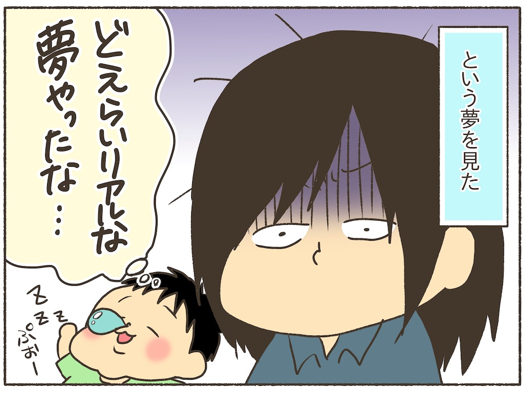 f:id:naotarotarou:20190614200601j:image