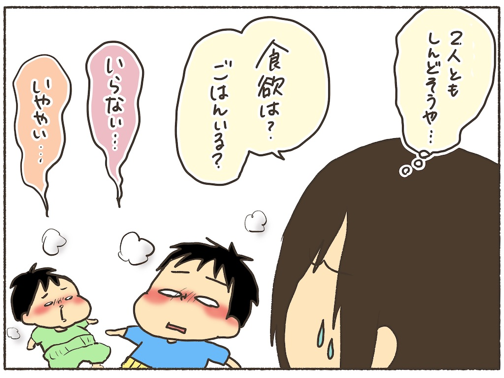 f:id:naotarotarou:20190616123130j:image