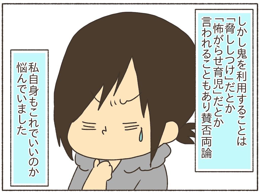 f:id:naotarotarou:20190621142807j:image