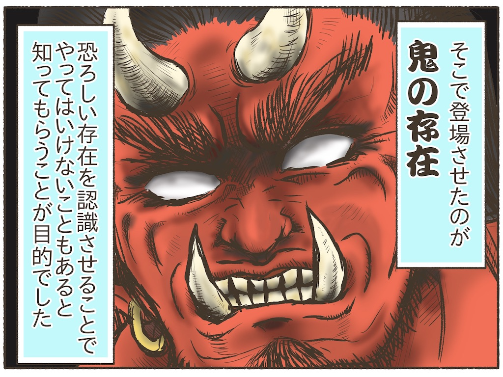 f:id:naotarotarou:20190621142810j:image
