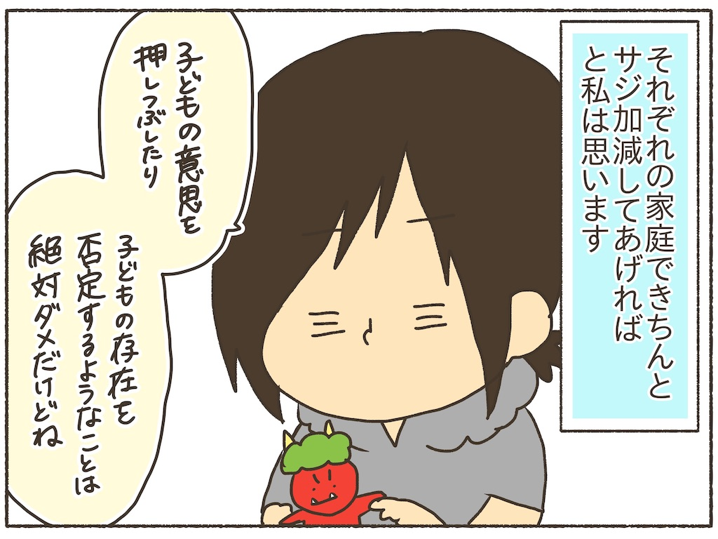 f:id:naotarotarou:20190621142820j:image