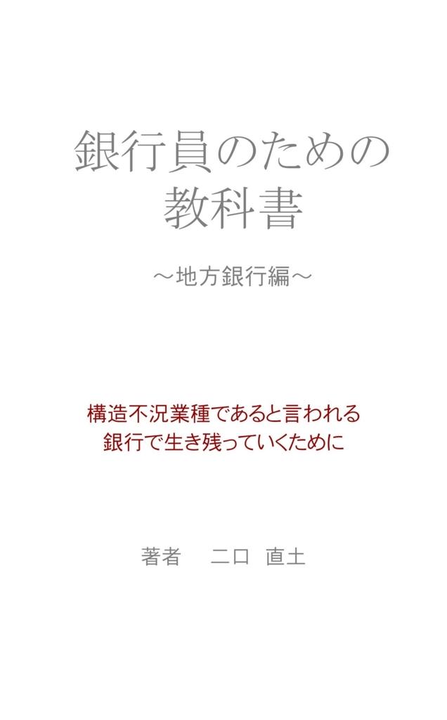 f:id:naoto0211:20180427102207j:plain