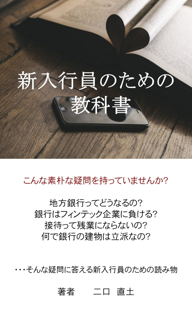 f:id:naoto0211:20180801232651j:plain