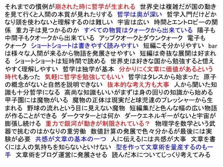 f:id:naoto5511:20210111223713p:plain