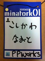 f:id:naoto5959:20120603014611j:plain
