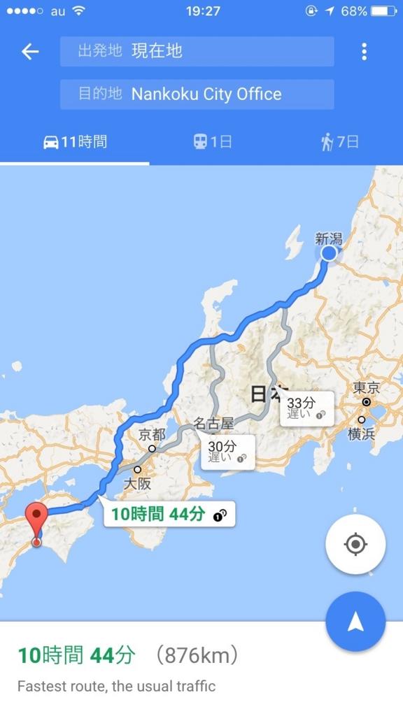 f:id:naotoishigaki:20170309193002j:plain
