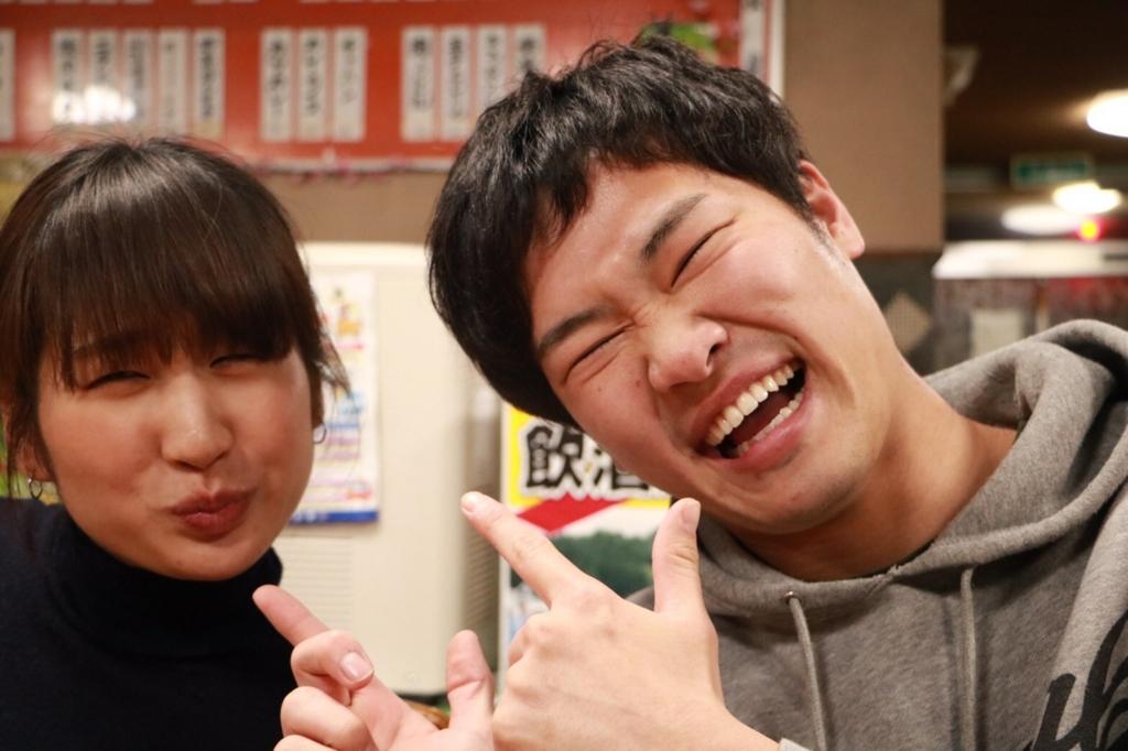 f:id:naotoishigaki:20170313235428j:plain