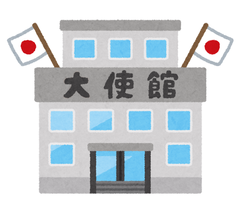f:id:naotoishigaki:20170314200313p:plain