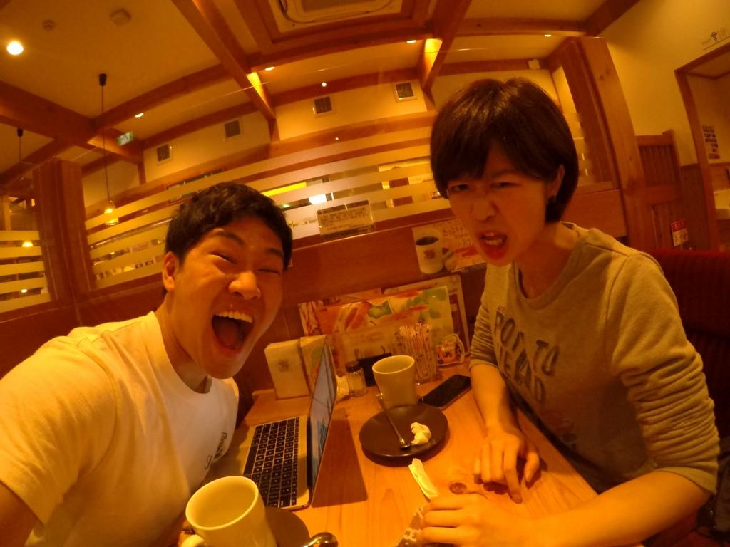 f:id:naotoishigaki:20170407154324j:plain