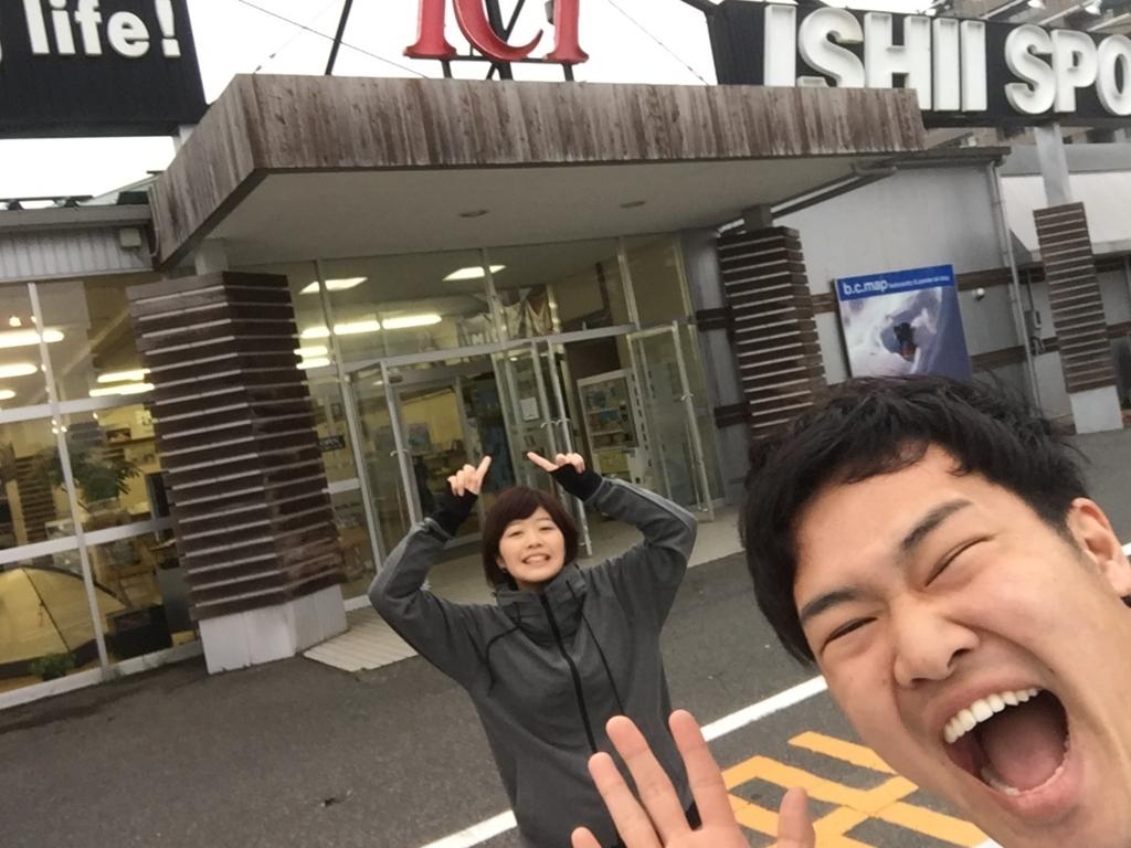 f:id:naotoishigaki:20170409191035j:plain