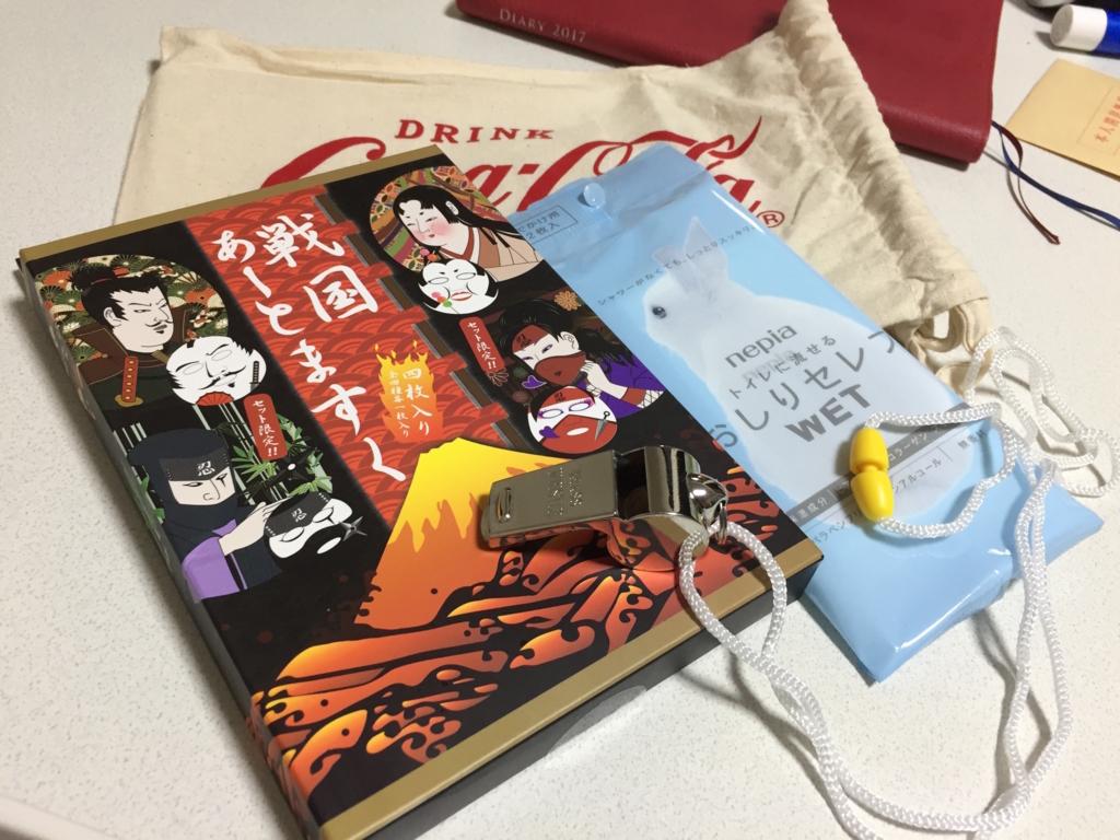 f:id:naotoishigaki:20170421231553j:plain