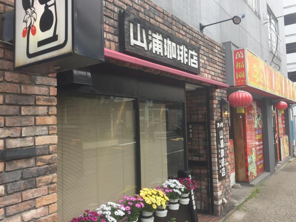 f:id:naotoishigaki:20170421233728j:plain