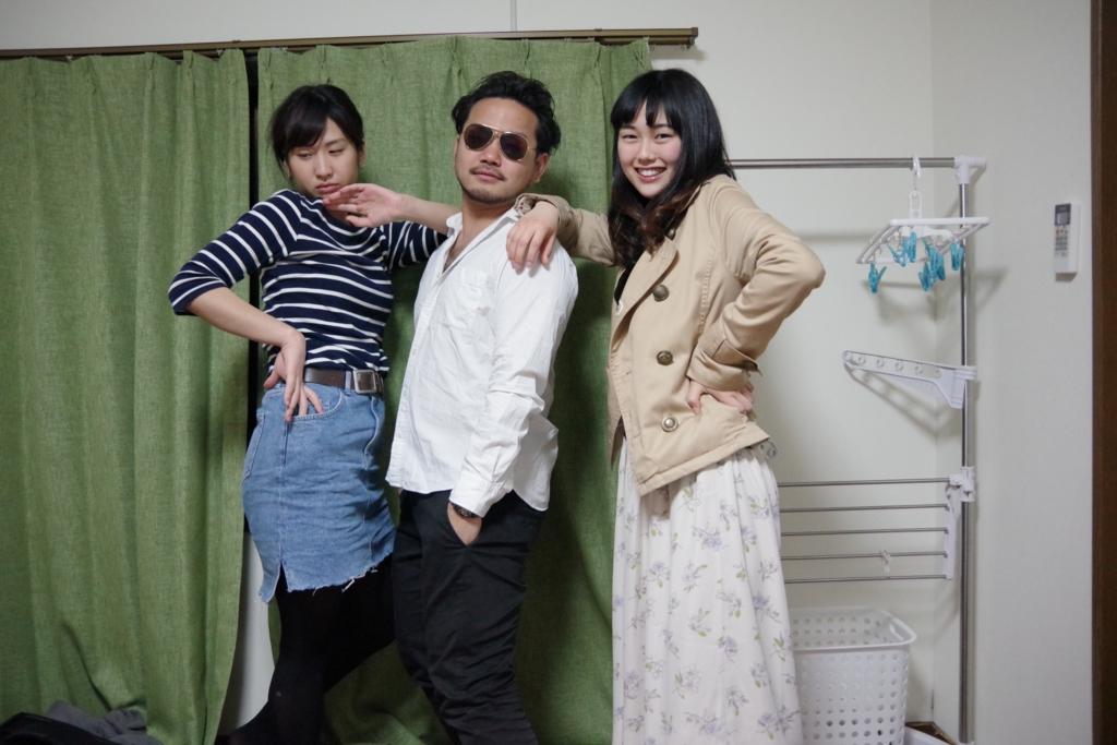 f:id:naotoishigaki:20170504040145j:plain