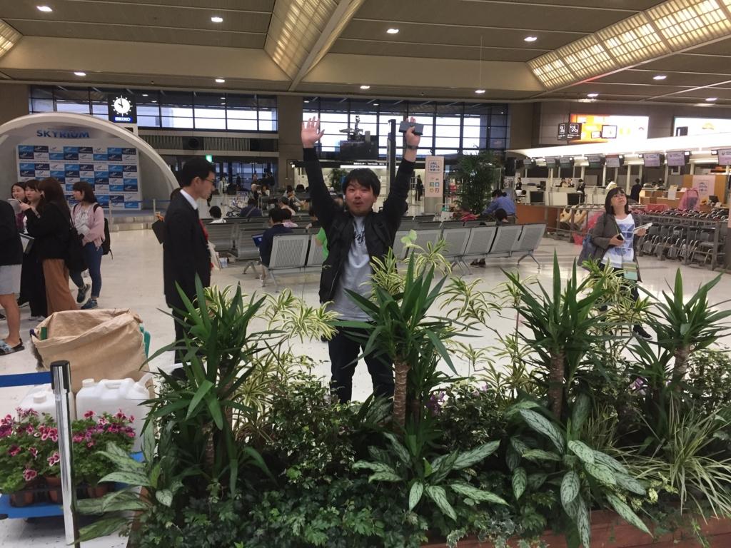 f:id:naotoishigaki:20170513125940j:plain