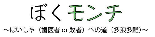 f:id:naotoishigaki:20171010075413j:plain