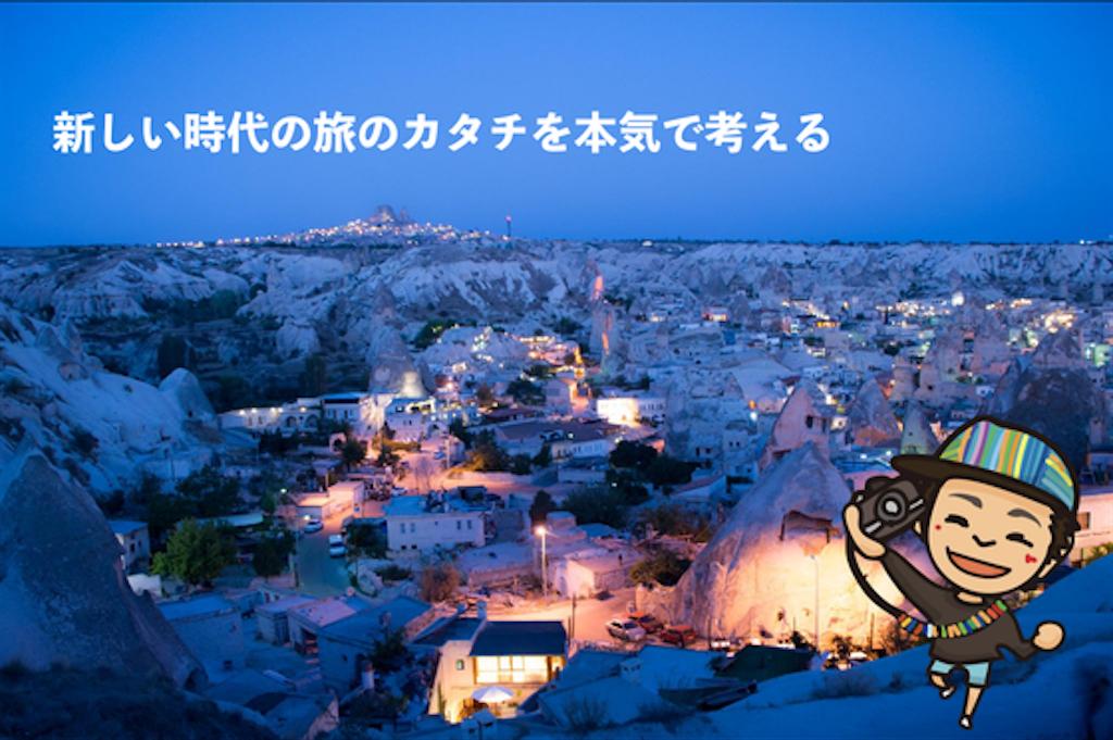 f:id:naotoishigaki:20180205135722p:image