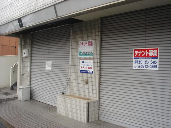 f:id:naotokun:20080225191416j:image