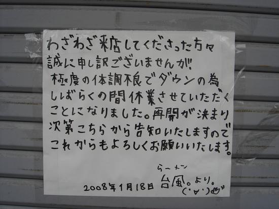 f:id:naotokun:20080225191727j:image