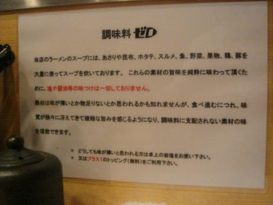 f:id:naotokun:20081224125506j:image