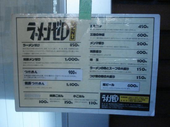 f:id:naotokun:20081224125512j:image