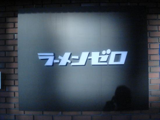 f:id:naotokun:20081224125514j:image