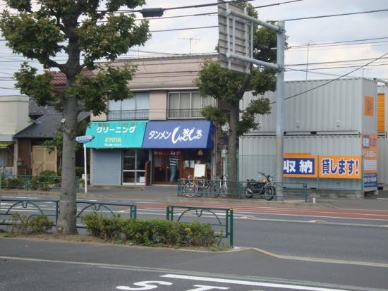 20091014222659