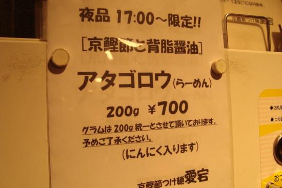f:id:naotokun:20100414201427j:image