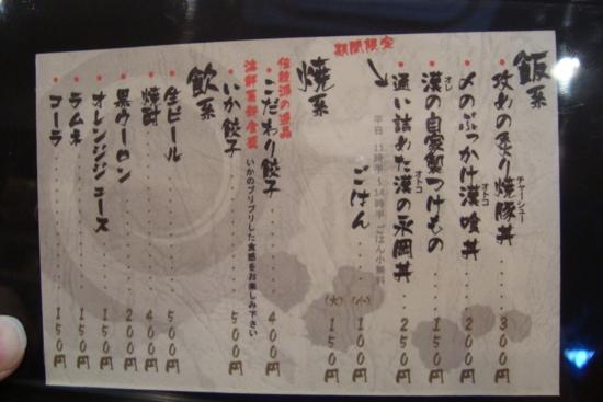 f:id:naotokun:20100428164400j:image