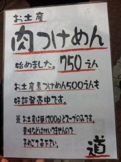 f:id:naotokun:20111116111555j:image