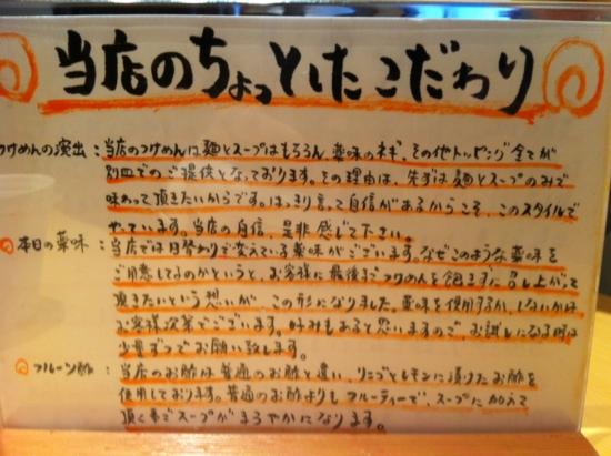f:id:naotokun:20111116111559j:image