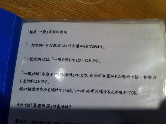 f:id:naotokun:20120105130647j:image