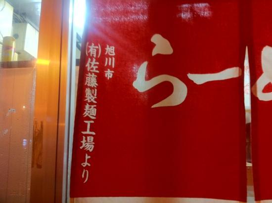 f:id:naotokun:20120515030549j:image