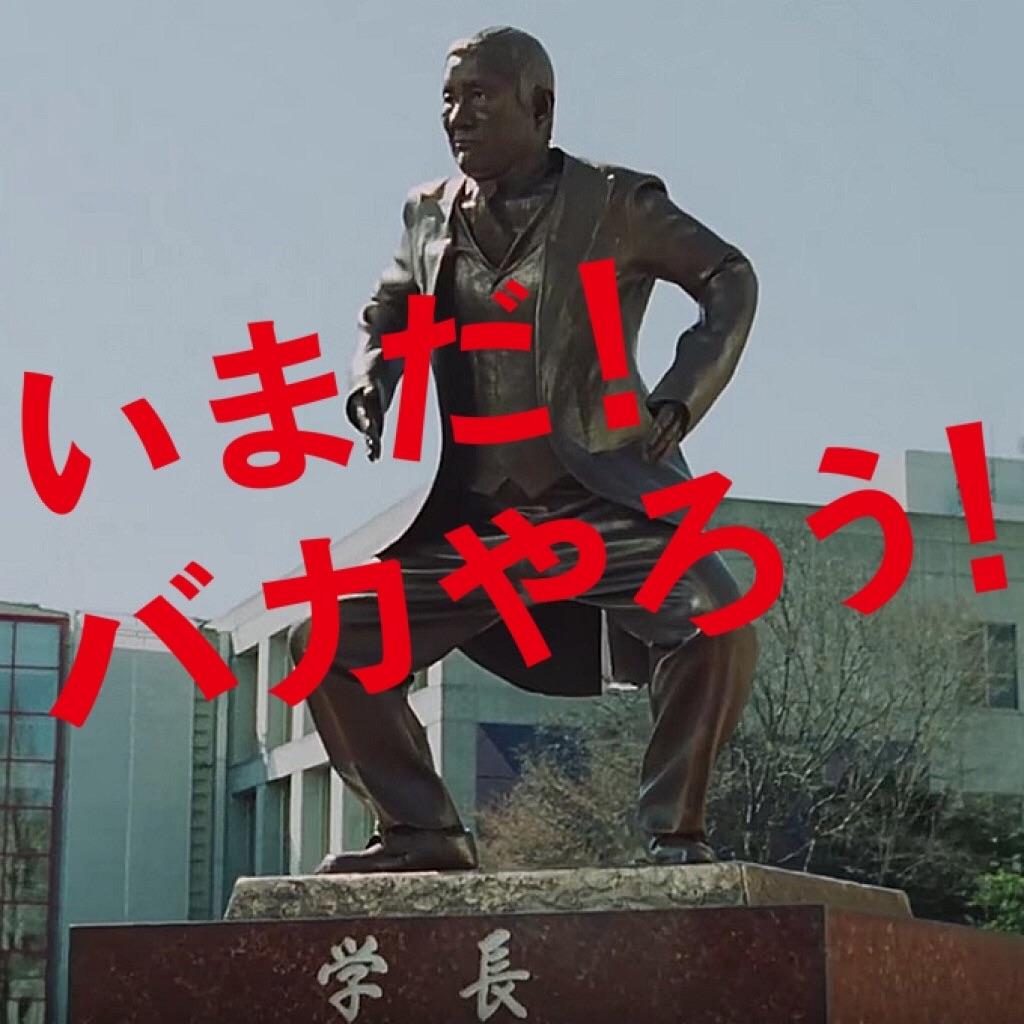 f:id:naotonozinsei:20160927224809j:image