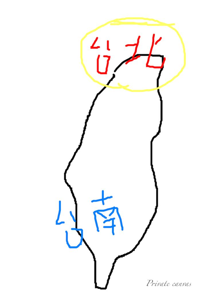 f:id:naotonozinsei:20180822003008p:image