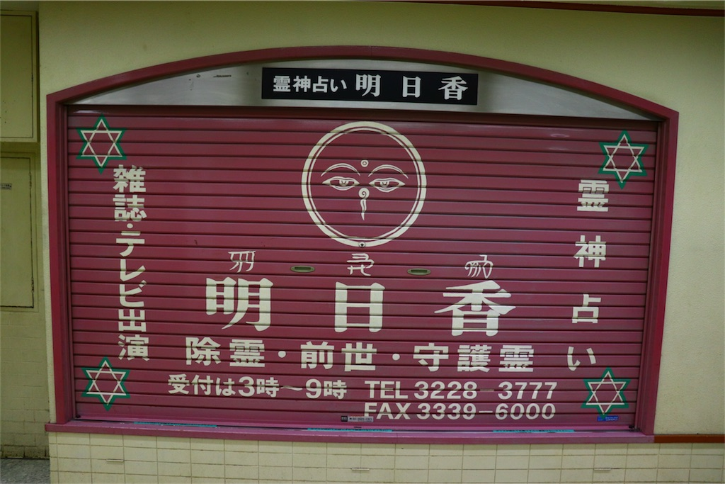 f:id:naotonozinsei:20180913231829j:image